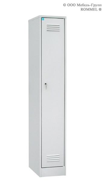 Шкаф для одежды одностворчатый для школьных раздевалок